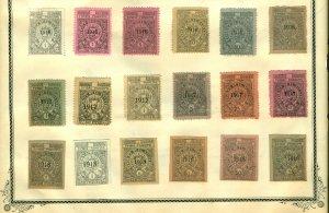 El Salvador 1916-1918 Timbre Municipal Lot BIN = $3.60