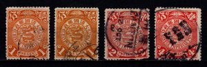 China 1898 'IMPERIAL CHINESE POST' incl. colour variation, Part Set [Used]