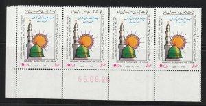 Persian stamp, Scott#2249, mint never hinged, strip of 4,  #B-