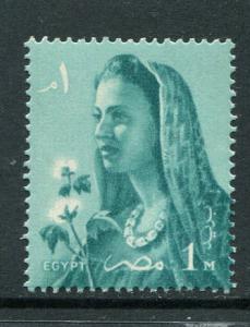 Egypt #415 MNH - penny auction