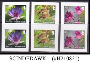 CAYMAN ISLANDS - 2020 BOTANIC PARK / FLOWERS - 3V PAIR MNH SELF-ADHESIVE
