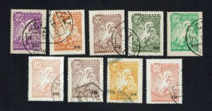Mocambique Pelicano lot 1951/1961 all diferent