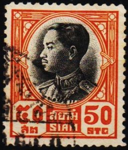 Thailand. 1928 50s S.G.258 Fine Used