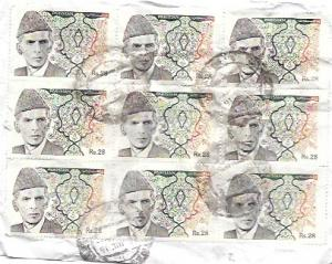 Pakistan Mohammad Al Jinnah.  Block of 9 Used on paper - Rs.28