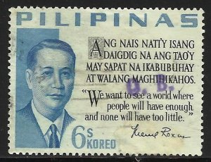 Philippines 1963 Scott# 878 Used O.B. Official Business