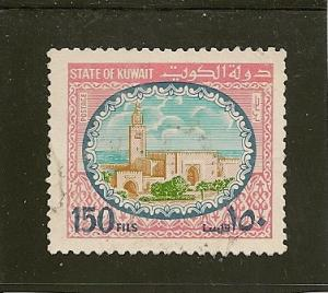 Kuwait  Scott  864  Palace  Used