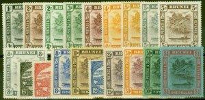 Brunei 1924-37 set of 19 SG60-78 Fine & Fresh Lightly Mtd Mint
