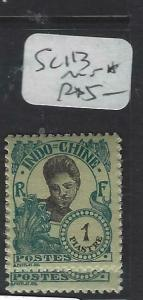 INDOCHINA  (PP1204B)  SC 113       MNH  FOR 1 COPY ONLY