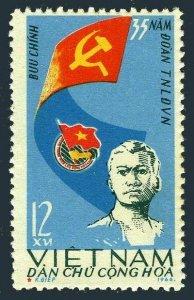 Viet Nam 422,MNH.Michel 441. Youth Labor Union,35th Ann.1966.