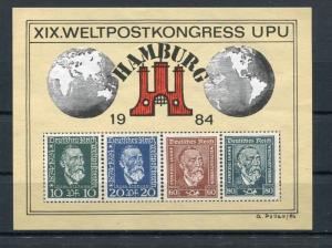 Germany  1984 Special  Sheet  Imperf   XIX World Congress UPU  Hamburg RARE D...