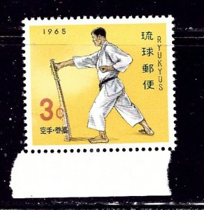 Ryukyu Is 126 MNH 1965 Martial Arts    (ap2322)