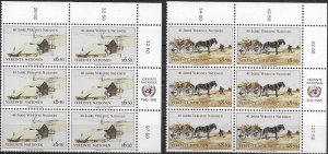 1985 United Nations Vienna 40 Anniv of UN Paintings  SC# 52-53 Mint