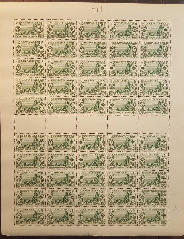 French Polynesia #94* NH Full sheet of 50  CV $80.00+