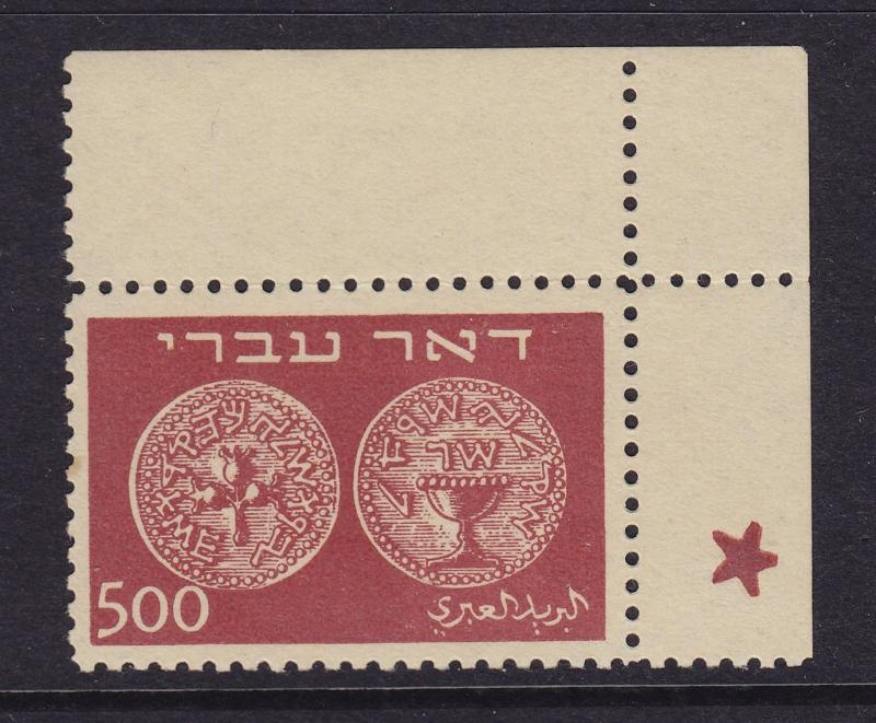 Israel Scott # 8 VF OG never hinged with nice color cv $ 125 ! see pic !