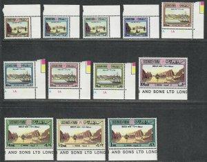 $Oman Sc#139-150 M/NH/VF, complete set, Ships+Boats, Cv. $220