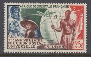 French West Africa C15 mint