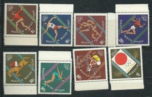 Mongolia  #1351-358 1964 Olympics (MNH)  CV$4.50