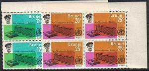 BRUNEI 1966 World Health set corner blocks of 4 MNH........................73842