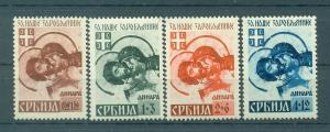 Serbia sc# 2NB70c-10c (3) mng cat value $16.00