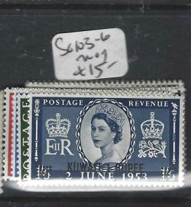 KUWAIT   (P2804B) ON   GB   QEII CORONATION SG 103-6   MOG