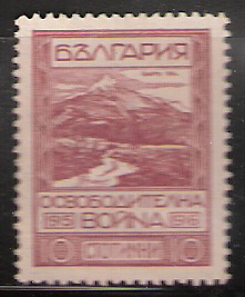 Bulgaria stamp  Mint no glue. SG 241. Mountain scene. 1916