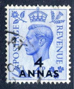 British Postal Agencies in Eastern Arabia 1950 KGVI. 4a on 4d stamp. Used. SG40.