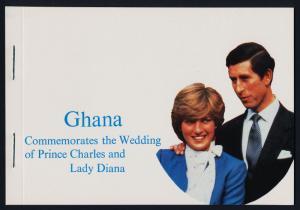 Ghana 764a Booklet MNH Prince Charles, Princess Diana Wedding