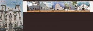 Salvador - 2003 Churches - 5 Stamp Strip + Souvenir Sheet - Scott #1591-2