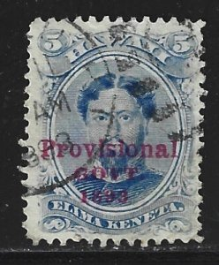 HAWAII Scott #59 Used  5c with Red O/P 2019 CV $3.00
