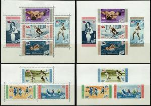 Dominican Republic 505a, C108a MNH - Olympics S/S  2 Sets Perf & Imperf (1958)