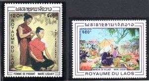 LAOS C62-C63 MNH SCV $3.00 BIN $1.80 ART