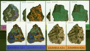 Zambia 1982 Minerals 2nd Series Set of 5 SG370-374 in Fine MNH Pairs