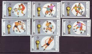 J20519 Jlstamps 1990 mongolia set mnh #1838-44 sports