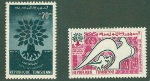 TUNISIA 366-67 MNH BIN$ 1.35