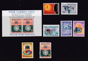 South Korea a mini sheet & 8 singles MNH from 1970's
