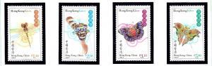 Hong Kong 830-33 MNH 1998 Hong Kong Kites