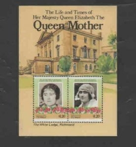 TUVALU-NUKULAELAE #51 1985 QUEEN MOTHER 85TH BIRTH MINT VF NH O.G S/S bbx