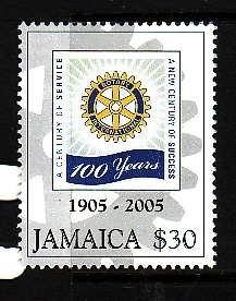 Jamaica-Sc#1023-Unused NH set-Rotary International-2005-