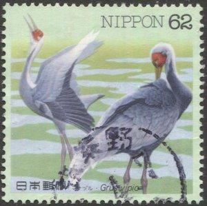 JAPAN 1993 Sc 2192  Used VF, 62y Water Bird, Sakura C1365
