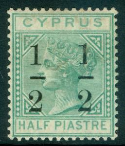 CYPRUS : 1886. Stanley Gibbons #27 Very Fine, Mint Original Gum. Catalog £300.