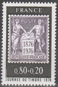 France #B489 MNH F-VF (SU4102)