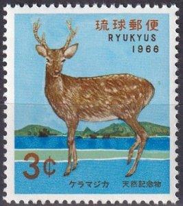 Ryukyu #141  MNH (S10504)