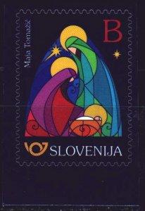 Slovenia. 2017. 1271. Christmas. MNH.