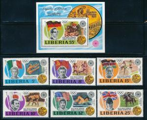 Liberia - Munich Olympic Games MNH #616-921 Set (1972)