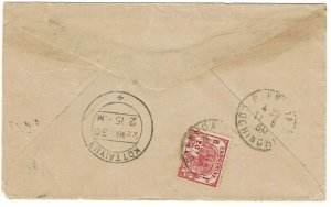 Indochina 1930 incoming cover from India, 20c postage due affixed