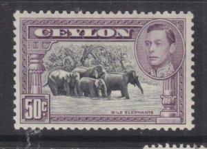 CEYLON, 1946 KGVI perf. 12, 50c. Black & Mauve, lhm.