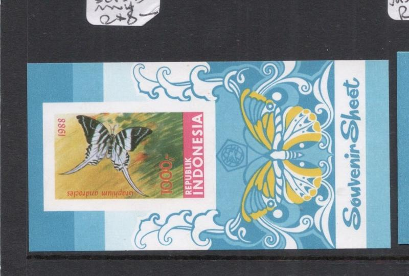 Indonesia Butterfly SC 1373 Imperf MNH (6dhs)