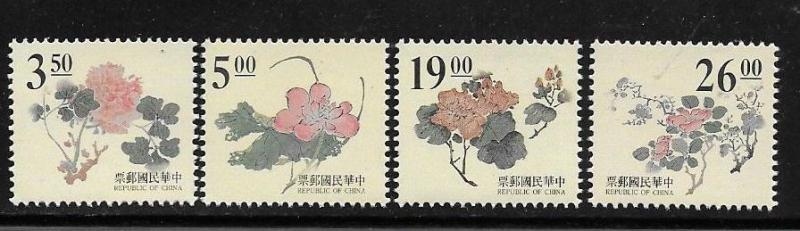 ROC Taiwan 1995 Engravings flowers bamboo paintings MNH A86