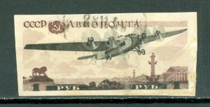 RUSSIA IMPERF  AIR #C75 ...USED NO THINS