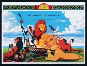 [107477] Uganda 1994 Disney The Lion King hyenas bird Souvenir Sheet MNH